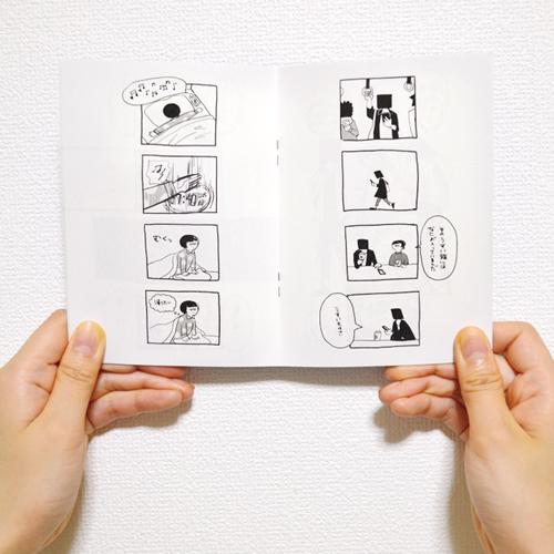 goods_20121100_manga02
