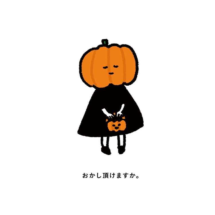 20131013_halloween